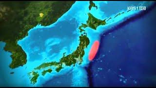 [다큐] 일본을 덮친 거대 쓰나미 - NHK 스페셜 영상
