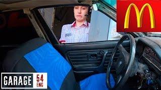 Drive-through prank: car with no driver