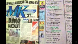 Проститутки Комсомольской правды