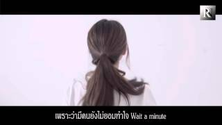 "[Thai ver.]Cover EXO D.O -Tell me what is love"" บอกฉันทีรักคืออะไร"" By RN (Rin ft. Aum)"
