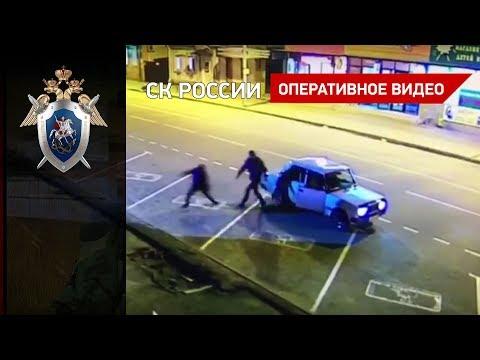 Раскрыто убийство пассажира такси в Майкопе