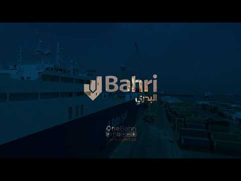 Bahri's logistics vessel on a journey from Mumbai to Houston