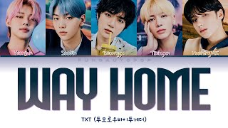 "TXT 투모로우바이투게더 "" Way Home (하굣길) "" Lyrics (ColorCoded/ENG/HAN/ROM/가사)"