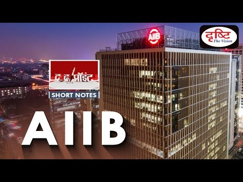 AIIB - To The Point