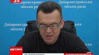 видео В выходные в Омске может выпасть снег