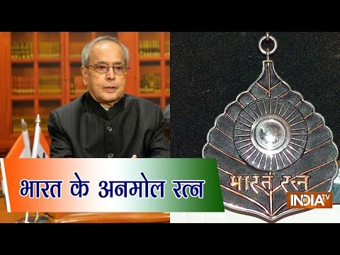 The Nation Recognises Pranab Mukherjee With The Country Highest Civilan Award, Bharat Ratna