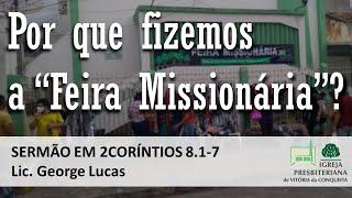"""Por que fizemos a """"Feira Missionária""""? - 2Coríntios 8.1-7"""