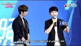 Arabic SUB || Crest  Press Conference FULL  Luhan || ترجمة