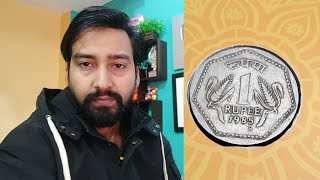 1985(H) Mark One Rupee Coin Price | 1985 Star Mark Big One Rupee Coin