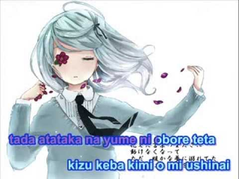 【Karaoke】 Hirari, Hirari 《off vocal》 TamaazuP / Miku