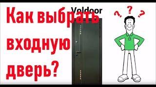 видео Двери противопожарные, технические, алюминиевые, сейф двери