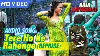 Tere Ho Ke Rahenge (Reprise) | Audio Song | Shweta Pandit | Yuvan Shankar Raja | Raja Natwarlal