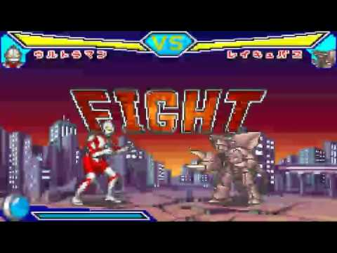 Ultraman Fighting Evolution Brothers (Ultraman)