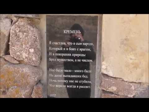 """Эл Тюбю (Верхний Чегем) и Булунгу"". Поездка в Чегемское ущелье Кабардино- Балкарии 3. 05.04.19."