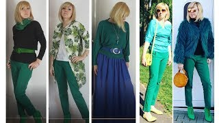 С чем сочетать зеленый в одежде/Как правильно сочетать зеленый в одежде/ Мои образы на каждый день