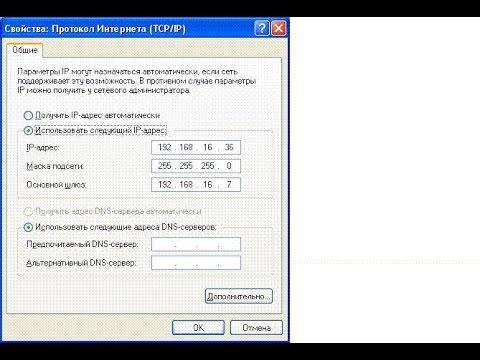 Как включить dhcp на ноутбуке