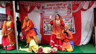देण है जाये माँ दुर्गा भवानी । रंगारंग कार्यक्रम प्रस्तुत । RangiloKumaon