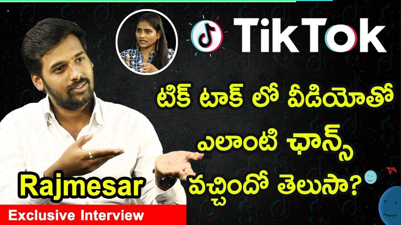 Rajmesar Gets Offers after Tik Tok Videos || Funny Incidents | i5 Network