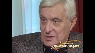 Басилашвили: С Люсей Гурченко мы совершенно разными были людьми, но по духу близки