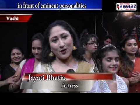 Navi Mumbai Awaaz - MSM Dance School Organises Rythm Rowdies Dance Show
