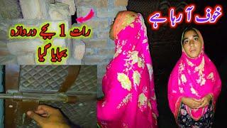My Night Routines 2021| Pakistani Night Vlog | Saba Ahmad Vlogs
