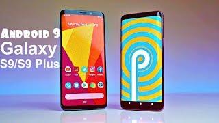 Вышел Android 9 на Galaxy S9 и S9 Plus │ ОБЗОР И УСТАНОВКА ПРОШИВКИ
