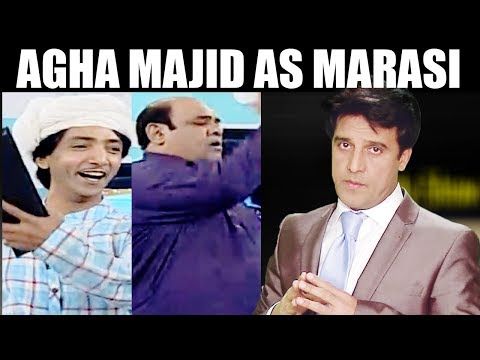 Agha Majid As Marasi - CIA -5 November 2017 - ATV
