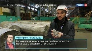 Будни ВСМПО. Репортаж телеканала «Россия 24» о Корпорации
