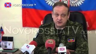 Власти ДНР передали осужденных украинской стороне
