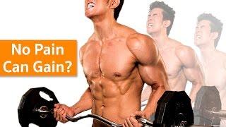 No Pain Can Gain? เวทไม่เจ็บ จะใหญ่ไหม Serious Workout [EP 17]
