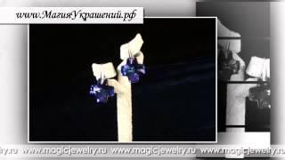 серьги кресты купить(, 2012-12-26T13:09:32.000Z)