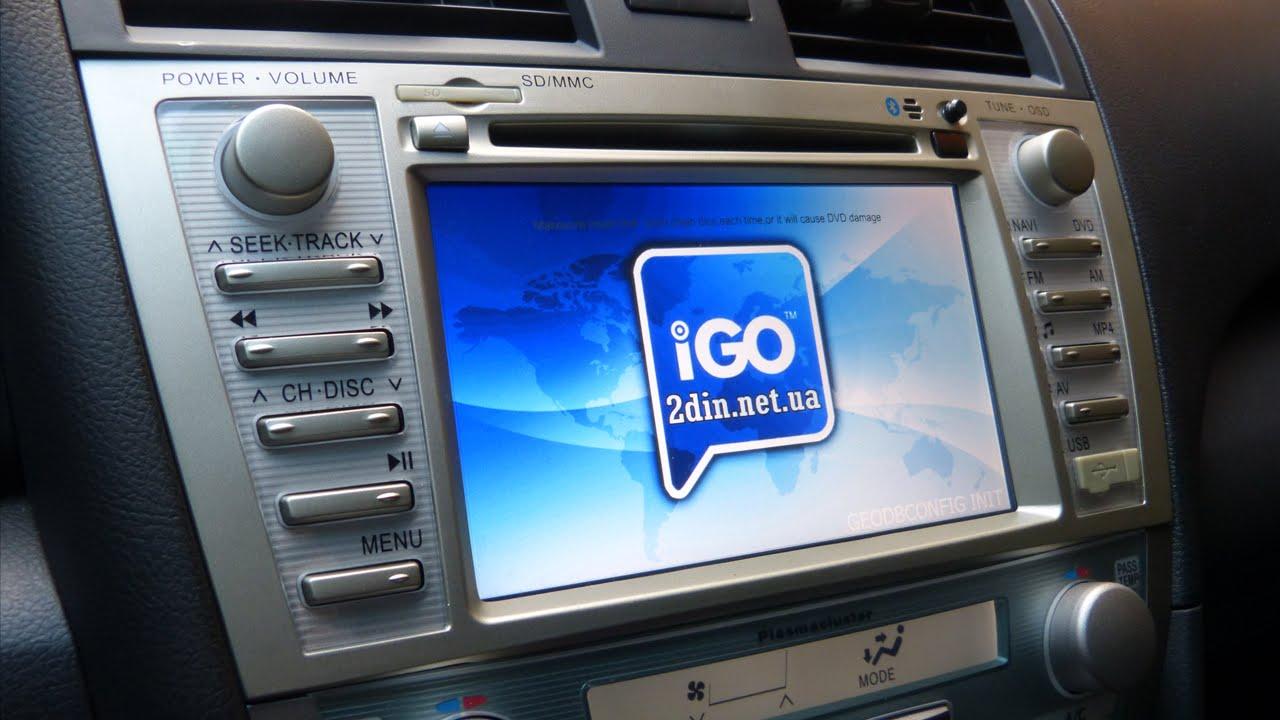 «автомагнитолы» на интернет-аукционе au. Ru. Авто, мото, водный транспорт – все, что сюда относится, вы можете у нас недорого купить и выгодно.
