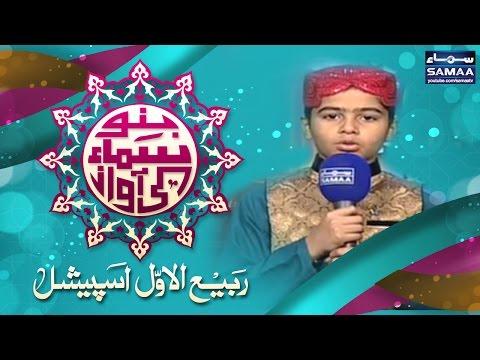 Muhammad Talha   Bano Samaa Ki Awaz   SAMAA TV   09 Dec 2016