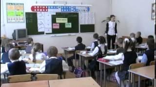 математика в 1Б в школе №515