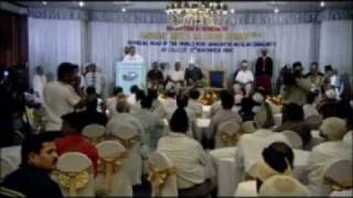 VIP reception in Kerala, India - Part 2 (English)