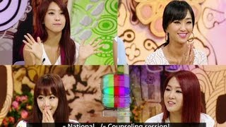 Hello Counselor - Hello Counselor |  안녕하세요 - with SISTAR (2013.07.08)