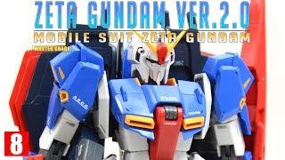 Gambar cover [REVIEW 2.0] MG 1/100 제타 건담 2.0 / Zeta Gundam Ver.2.0