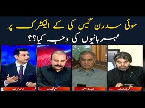 Power Play | Arshad Sharif | ARYNews | 23 SEPTEMBER 2019