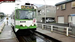 [FHD]函館市電・宝来-谷地頭線:谷地頭駅、8000形/到着シーン。