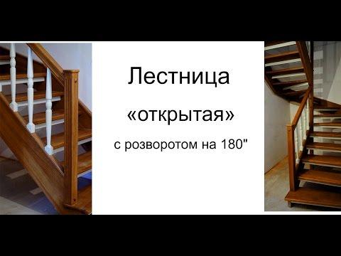 Лестница из дерева,