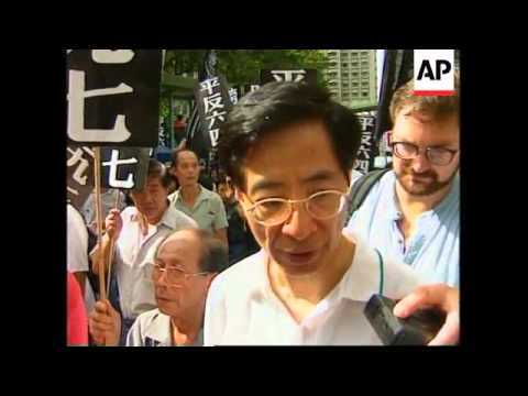 HONG KONG: MARCH IN MEMORY OF TIANANMEN SQUARE PROTEST IN 1989