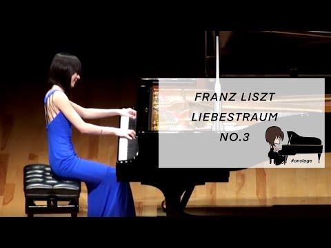 Alice Sara Ott plays Liszts Liebestraum アリス=紗良・オット
