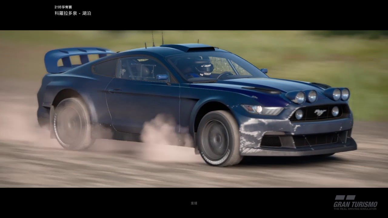 Ford mustang gr b rally car hd 720p