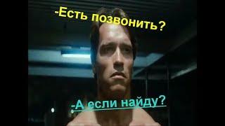 Ночь  Новый саундтрек к Терминатору  Фильм Терминатор за 4 минуты