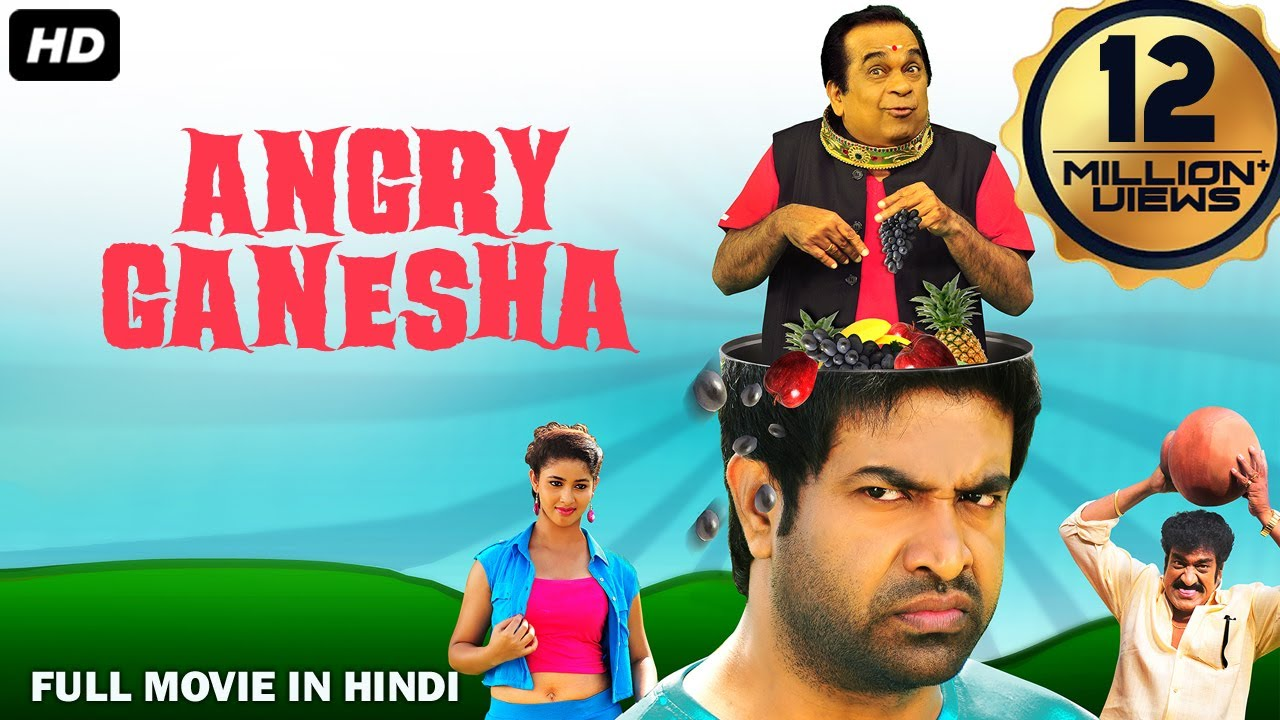 Brahmanandam 2020 New Comedy Movie | South Dubbed Hindi Movies 2020 Full Movie | Action Comedy Movie