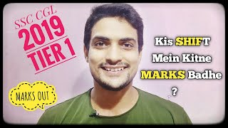 Marks Out - SSC CGL 2019 Tier 1| किस Shift के कितने Marks बढ़े?? TAKE PART IN THE SURVEY