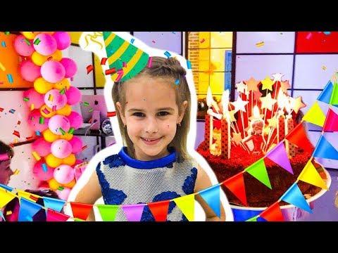 ДЕНЬ РОЖДЕНИЯ 7 ЛЕТ! Алина отмечает с Друзьями КАК Мама и  Юляшка забыли про День Рождения?