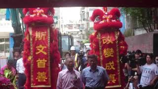 台北市大同區斯文里107年5月18日都更典禮/台灣閩南語歌唱發展協會貼上