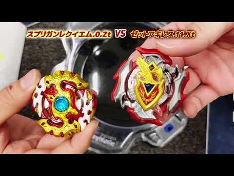 Takara Tomy Beyblade Burst B104 B105 B106 VS B92 B97 B100 Battle