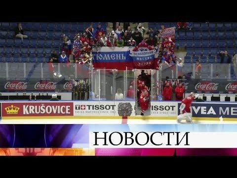 Российская сборная сразится с командой Финляндии в полуфинале ЧМ по хоккею.